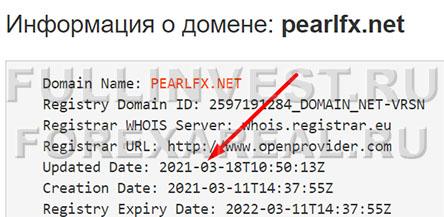 Проект PearlFX отзывы. Очередные разводилы или можно доверять? Обзор